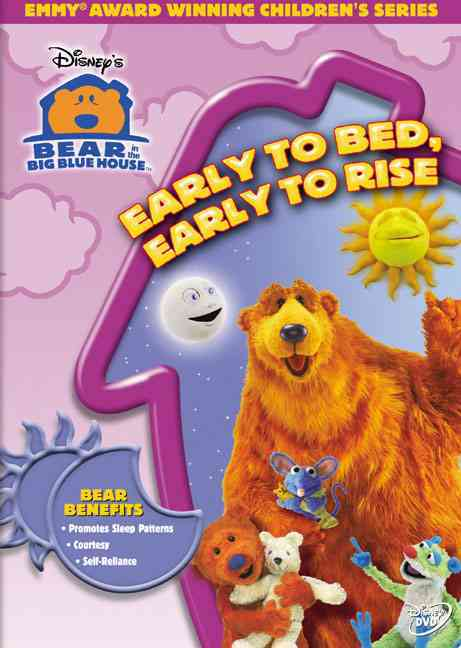 BEAR IN THE BIG BLUE HOUSE:EARLY TO B BY BEAR IN THE BIG BLUE (DVD)